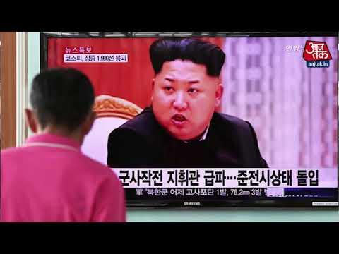 क्यों रहस्यमयी है नॉर्थ कोरिया? कैसा है आमजन का जीवन