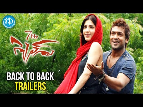 7th Sense Movie Trailers - Suriya - Shruti Hassan