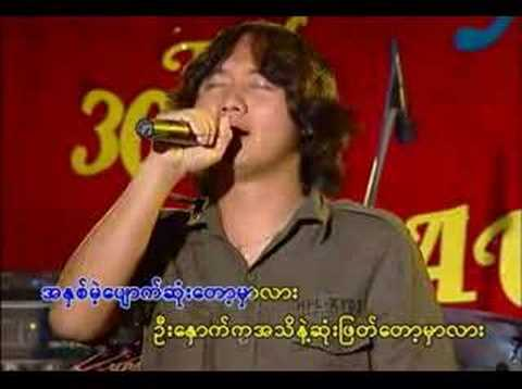 The Answer After All The Mistakes-myo Gyi(gospel Song) video