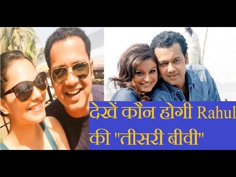 Meet Rahul Mahajan's new girlfriend after he divorced with Dimpy Mahajan