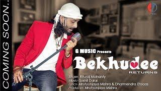 Bekhudee Returns   Tere Ashkon main beh jayega Khushi   Rituraj Mohanty   Teaser   G Music. 1.65 MB