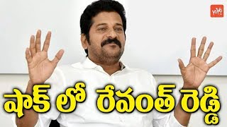 Telangana Congress News | Congress Party Not to Name CM Candidate in Telangana