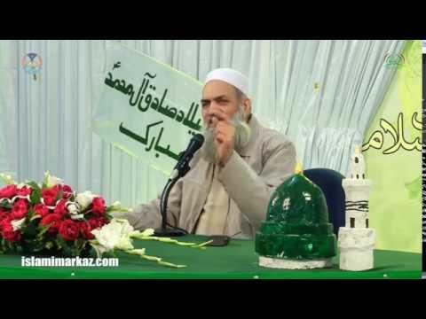 Allama Mohammad Khan Qadri Hafta-e-Wahdat Dar Jamia Orwatul Wusqa