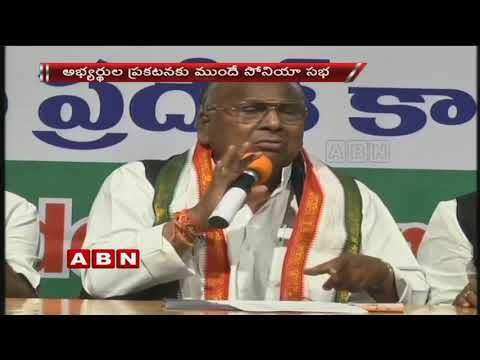 Congress Plans To conduct Sonia Sabha In Telangana Over Early Polls | Congress Strategies