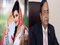 Download রেল মন্ত্রীর বউ হচ্ছেন পরিমনি Bangla Latest News Reporter Ami