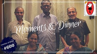 600th episode celebrations/Dinner with our favourite friends/Sivakasi Samayal/Video - 600