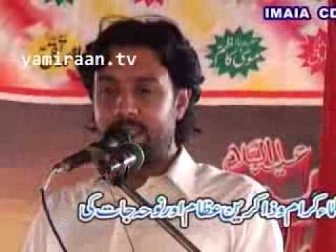 Zakir Taqi Abbas Qayamat (8th July 2013) (rehai) Fareed Abad Syed Wala video