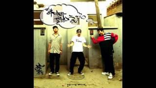 阴三儿 (IN3) - 我不管