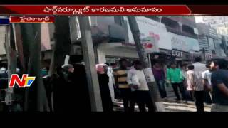 Fire Accident Osmania Plaza || Hyderabad || NTV
