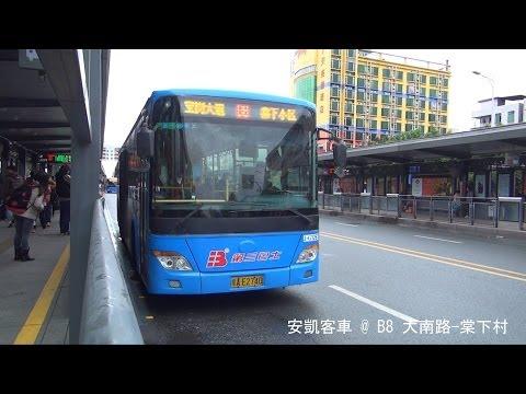 [HFF@B8] 廣州第三巴士 BRT 安凱客車 HFF6110G50L 大南路-棠下村 Guangzhou Bus Rt.B8