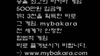 마이 바카라-www.mybakara.com