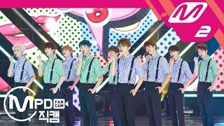 [MPD??] ????? ?? 4K '?? NICE(VERY NICE)' (Golden Child FanCam) | @MCOUNTDOWN_2018.8.9