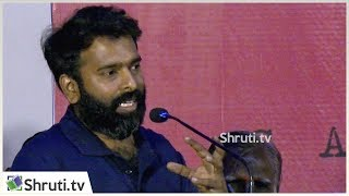Santhosh Narayanan speech   Pariyerum Perumal Press Meet