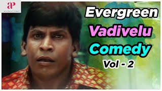 Vadivelu Comedy Jukebox | Volume 2 | Vadivelu Super Hit Comedy Scenes | AP International