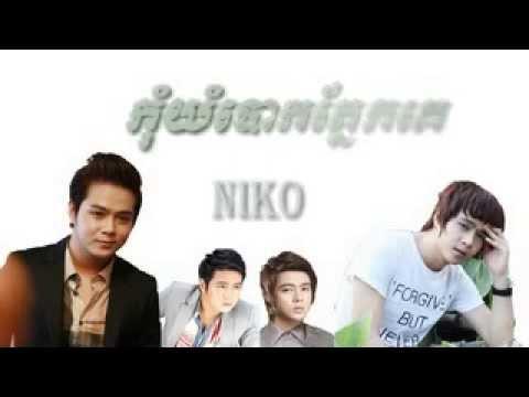 Sunday Production - Cd Vol 176 - Niko - Khmer Song - Kom Yom Bouk Pnek Ke video