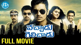 Vachadu Gelichadu Telugu Full Movie | Jiiva | Taapsee Pannu | Santhanam | iDream Movies