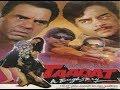 TAAQAT (Kekuatan) 1995 Subtitle Indonesia   KAJOL & VIKASH BHALLA
