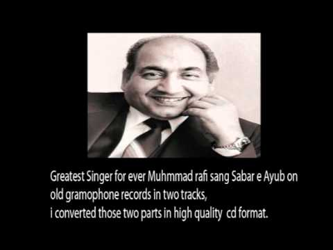 Sabar-e-ayub By Muhammad Rafi video