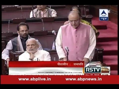 FULL SPEECH: Arun Jaitley speaks over Constitution in Rajya Sabha