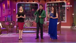 Comedy Nights with Kapil - Shorts 11