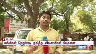 TN farmers protest in Delhi : 2 farmers threatens to commit suicide | News7 Tamil