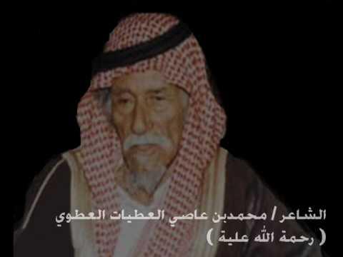ياركباً من فوق ميدلي الشاعر محمد بن عاصي العطوي.wmv