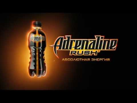 Adrenalin Rush gets a plastic bottle in Russia_1