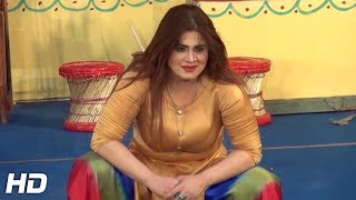 TERE JEYE GABRU VE - 2017 PAKISTANI MUJRA DANCE - GARAMA GARAM NEW HOT MUJRA