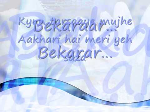 bekarar with lyrics - pathshala