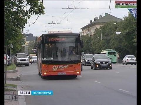 Калининград перенимает у Москвы опыт объявления остановок в общественном транспорте