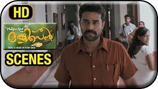 Philips and The Monkey Pen - Philips and the Monkey Pen Malayalam Movie | Vijay Babu Comes Back to School | 1080P HD