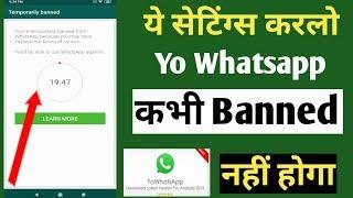 Yo Whatsapp temporarily banned problem solution,,Yo Whatsapp unbanned कैसे करें