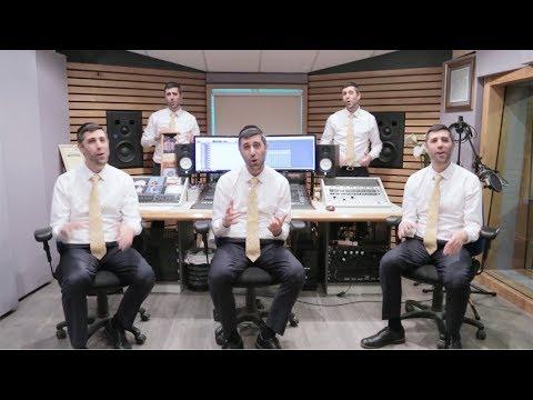 Ari Goldwag - Emes (Shmueli Ungar) A Cappella -  ארי גולדוואג - אמת - שמואלי אונגר - ווקאלי