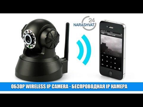 Веб Камера Под Управлением Андроид