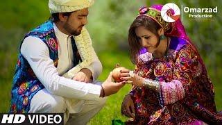 Qais Samadi - Anar OFFICIAL VIDEO HD 2017