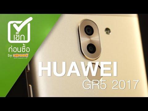 รีวิว Huawei GR5 2017 สมาร์ทโฟนกล้องคู่ ถ่ายรูปสวย ราคาต่ำกว่าหมื่น