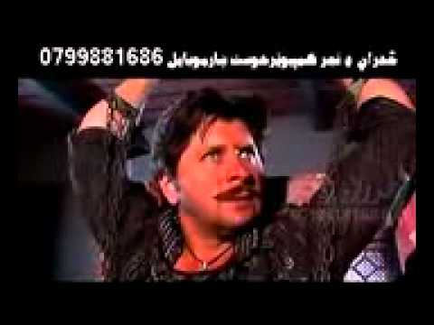 Damsaz Marwat video