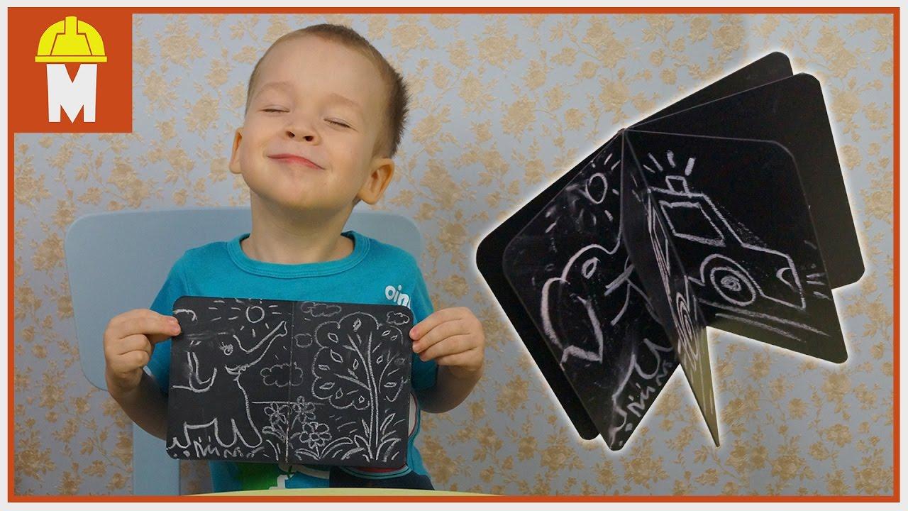 Блокнот для рисования своими руками