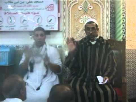 hamri hamri cheikh ghaoutiالشيخ الغوتي