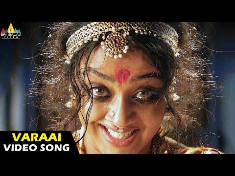 Chandramukhi Movie Varaai Video Song || Rajinikanth,jyothika, Nayana Tara video