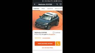 Mahindra XUV 300 price variant all information
