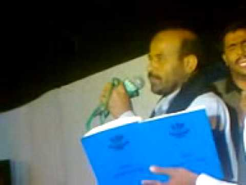 Mukhtiar Ali Sheedi On 22nd Moharam 2012 At Village  Mihan Khan Rind Nawab Shah Noha 4 video