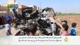 طيران النظام يشن غارات على سوق حمورية بريف دمشق