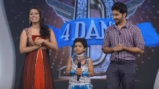 D 4 DANCE Episode 4 (12 April) Part 1, Ajas with Ellorukkum vanakkam , Shara & Ashiq