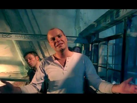 Несчастный Случай, Алексей Кортнев - Песня про Ваню