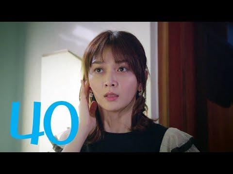 陸劇-真愛的謊言之【破冰者】-EP 40