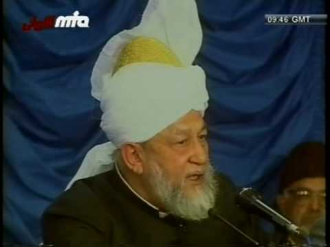 Prophecies of Hazrat Mirza Ghulam Ahmad Qadiani - Muhammadi Begum - Part 3 of 4