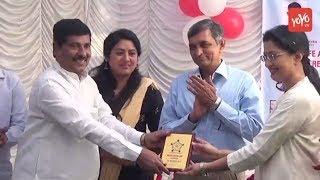 Jaya Prakash Narayana Opening Life Again Foundation Free Medical Camp | Actress Gautami
