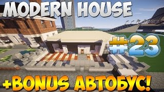 #23 Modern House + Bonus Let