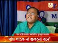 TMC leaders are talking to BJP, CM Mamata Banerjee wants to meet PM Narendra Modi, claims